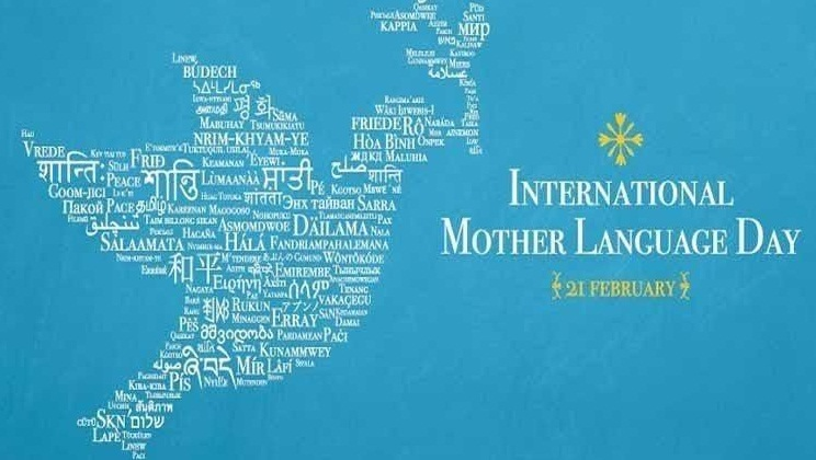 Matribhasha Diwas (Mother Language Day) to be celebrated on Feb 21: HRD Ministry