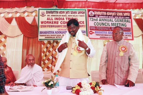 Minister Arjun Munda inaugurates BAJSS All India Tribal Workers Meet
