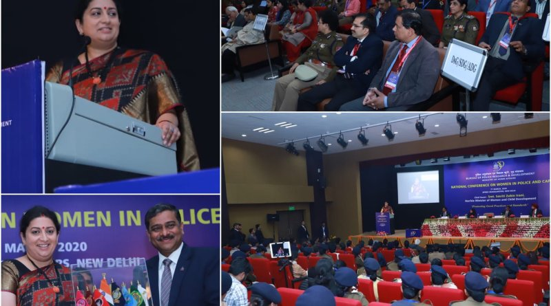 National Conference on Women in Police and CAPF