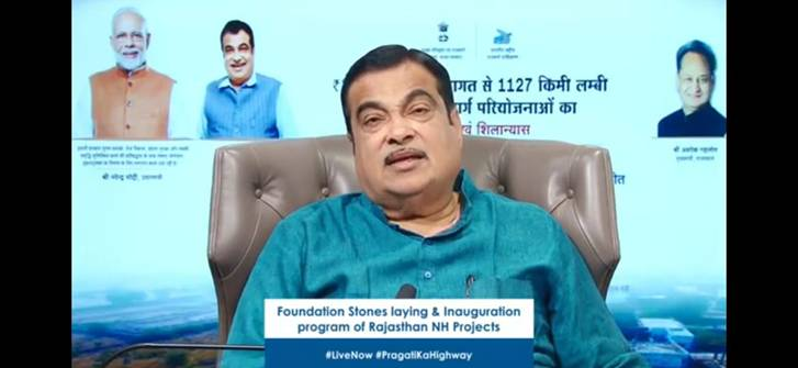 Minister Gadkari of the Ministry of Road Transport and Highways
