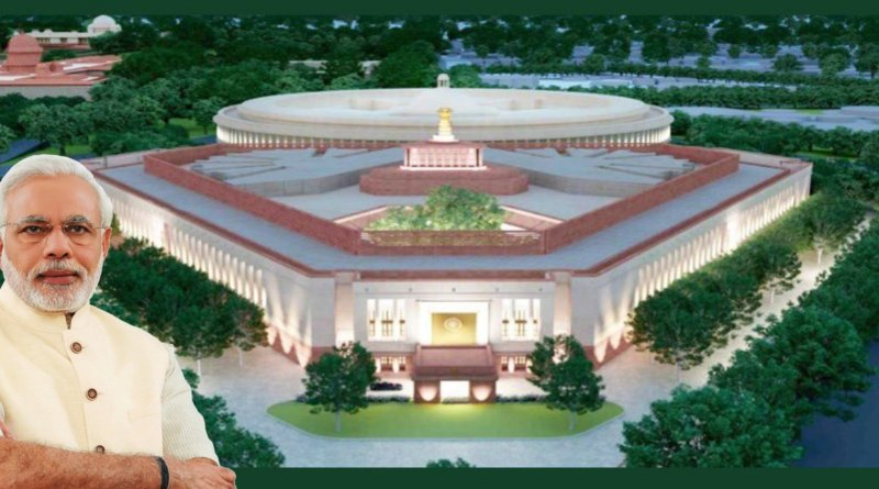 PM lays foundation stone of new Parliament building | indusdictum