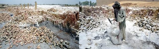 Badah; Shahr bahran Sirun Jay Bathan te kam kandr porhyt pic badah 24-07-2013 (640x200)