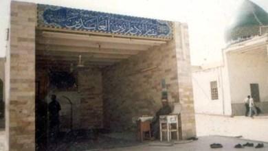 Photo of ولادت با سعادت حضرت امام زين العابدين عليه السلام