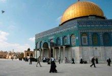 Photo of مقبوضه فلسطين، اسرائيلي دهشتگردي ۽جعمته الوداع يوم القدس