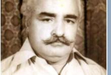 Photo of صوفي منش شخص