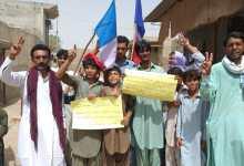 Photo of فريدآباد: سنڌ ترقي پسند پارٽي جي وائس چيئرمين ڄام فتاح سميجو کي ڌمڪين خلاف مظاھرو