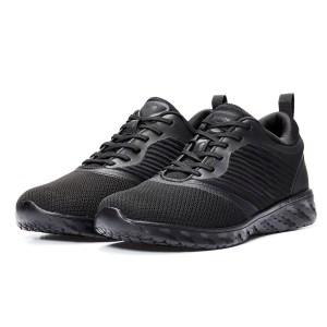 Lave sko