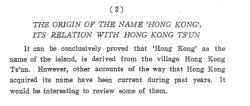 Hong Kong - Name. origin p1