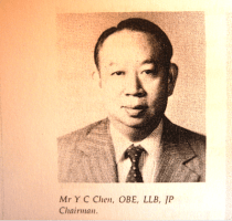 Tai Hing Cotton Mill YC Chen Chairman photo
