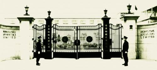 EW-HK-HKSpinners-Gates