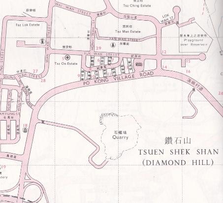 Diamond Hill / Tsuen Shek Shan