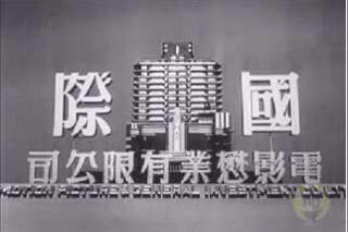 MP and GI Film Co Ltd logo illuminatedlantern