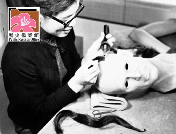 Hong Kong Chemical Industries AN ASSISTANT ARTIST IS PUTTING HAIR ON A MODEL OF ANTHONY PERKINS, 1962