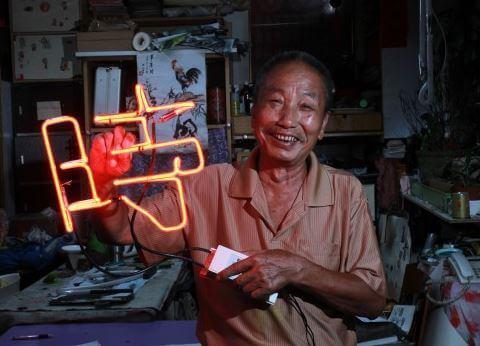 China Neonlight Advertising Company photo Leung Lap Kei SCMP 21.6.2015