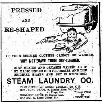 steam-laundry-co-advert-hk-daily-press-17-aug-1923