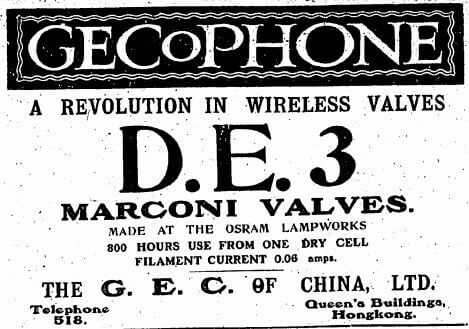 The G.E.C. Of China Ltd, Advert, HK Telegraph 31.5.1924