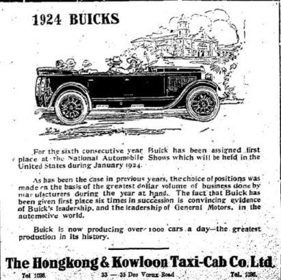 Hk Kowloon Taxicab 1924 Buicks (2)