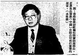 Chun HIng Image 5 York Lo
