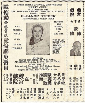 Li Shiu Chung Advert Of Opera Star Eleanor Steber Performing At The Empire Theatre In 1957 And Picture Of The Presenting Impresario Harry Odell On The Right York Lo