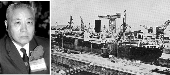 Teh Hu Steamship Image 1 York Lo
