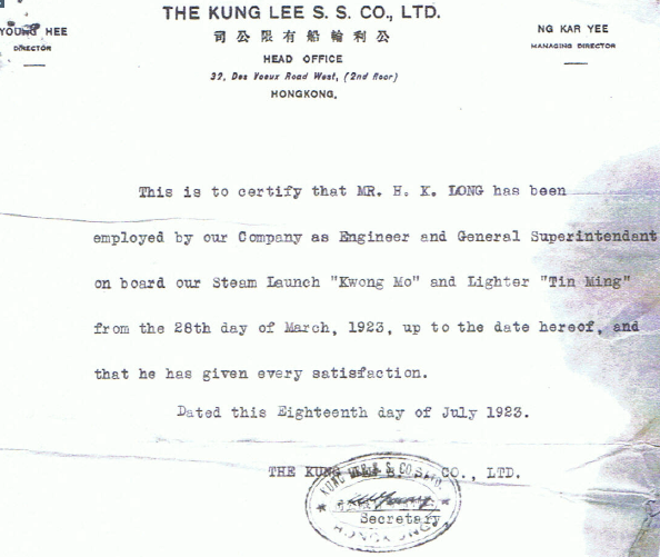 Harry Long Kung Lee Details of employment 22.7.23