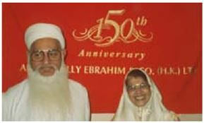 Trinity Tableware Shaik Jaffer A. Ibrahim Who Started AEC's Houseware Business In 1961 With His Wife AT THE GROUP'S 150TH ANNIVERSARY IN 1992 York Lo