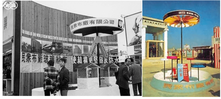 Yan Man Leung Camelpaint And United Weaving Factory Image 3 York Lo