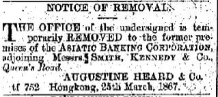 Augustine Heard & Company Notice Of Removals HK Daily Press 29th March 1867