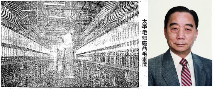 Oriental Pacific Mills Image 4 York Lo