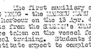 BAAG Report KWIZ #3 Detail C2
