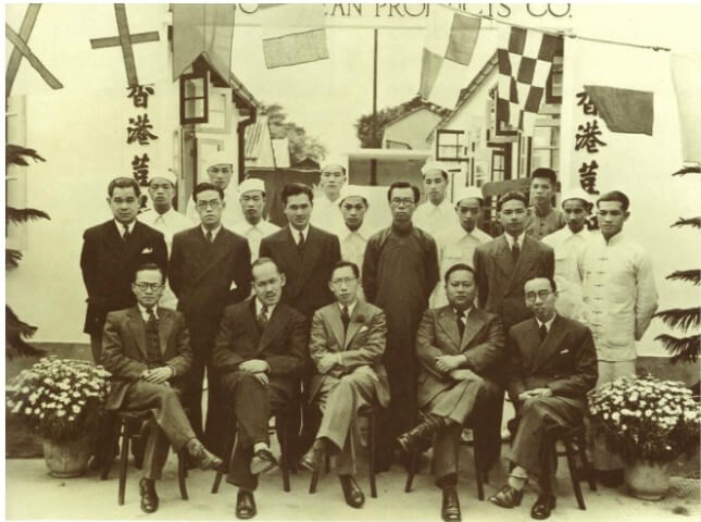 Shiu Lock Hing Family Image 2 York Lo