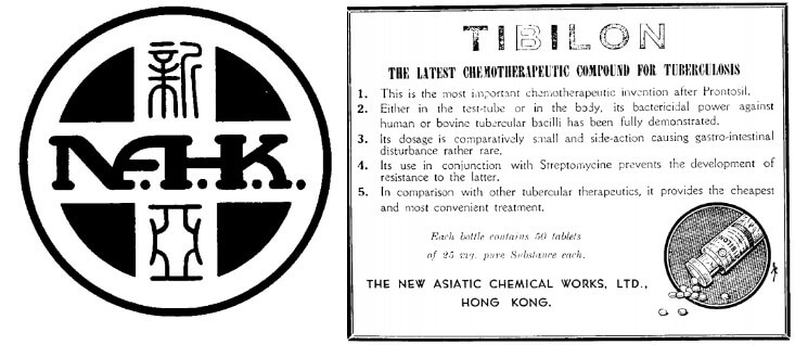 New Asiatic Chemical Works Image 1 York Lo