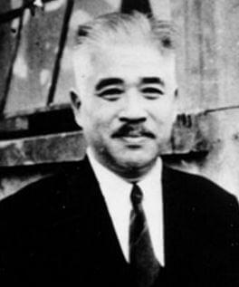 Wu Yunchu image