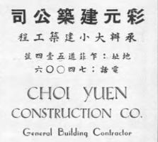 Kan Choi, Construction Pioneer B Image 1 York Lo