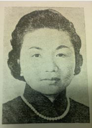 Holia Chow portrait of from 1967 HK Album