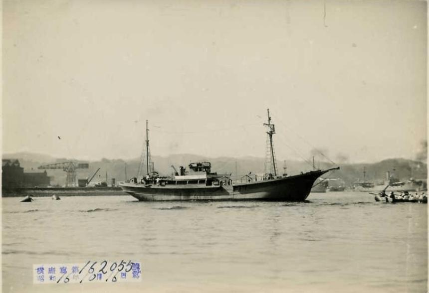 Kompira Maru No.8 Ship Image From Peter Cundell