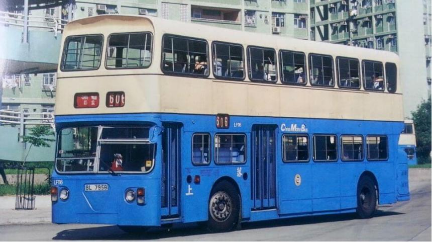China Motor Bus Company Bus Image From Hong Kong Free Press Article