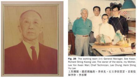 Hong Kong Jade Industry Image 1 York Lo