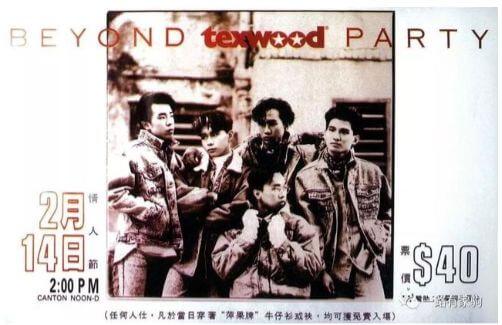 Texwood Jeans Image 5 York Lo