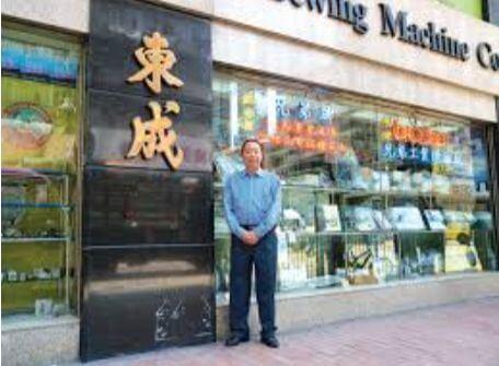 Distributors Of Japanese Sewing Machines Image 8 York Lo