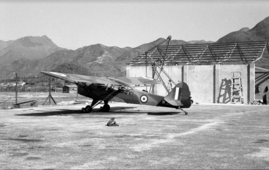Shatin Airfield, Daily Life Image 4 Peter Howell