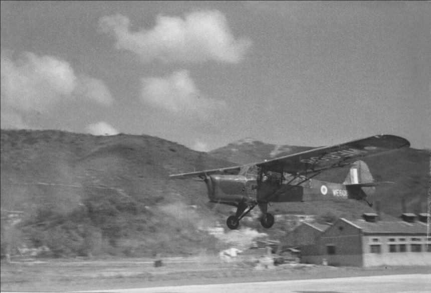 RAF Shatin Airfield, Aircraft In Flight Image 2 Peter Howell