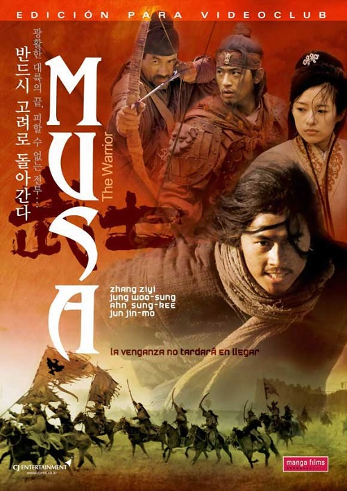 musa-the-warrior-movie