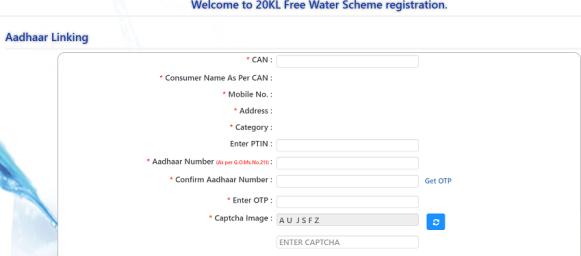 HMWSSB CAN & Aadhaar linking