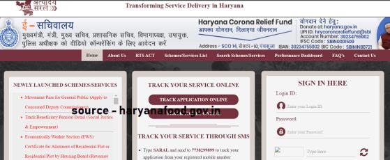 Haryana Ration Card 2021 apply