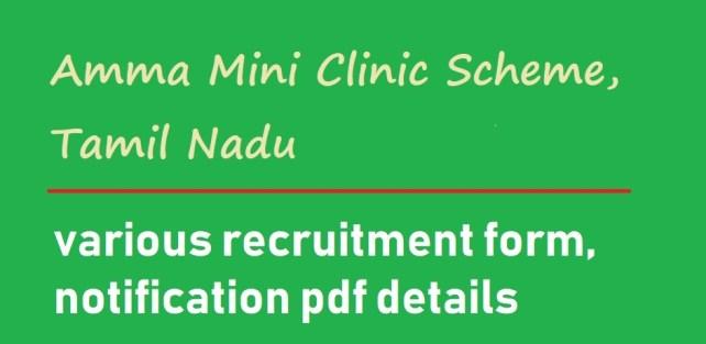 TN Amma Mini Clinic Scheme Recruitment 2021