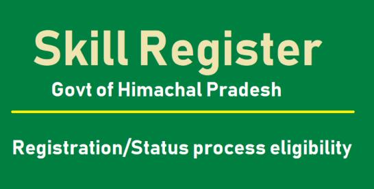 HP Skill Register Status 2021