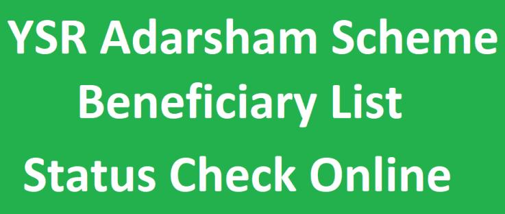 YSR Adarsham Scheme List 2021