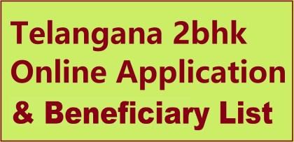 TS 2BHK Application Status 2021