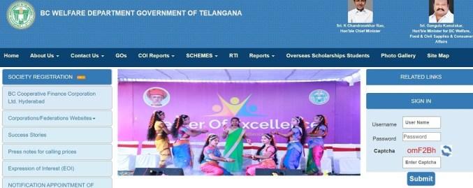 KCR Apathbandhu Scheme Register online